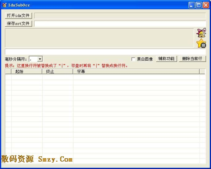 IdxSubOcr (��ѧ�ַ�ʶ�����) v1.14 ��ɫ��Ѱ�