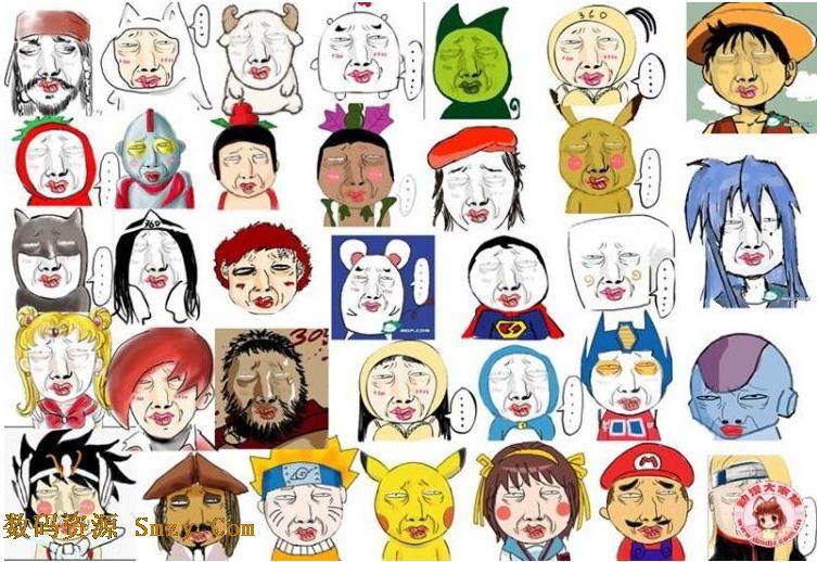 qq 表情  面瘫qq表情包之无敌脑残版包括众多由于脑残,过度猥琐等原因图片