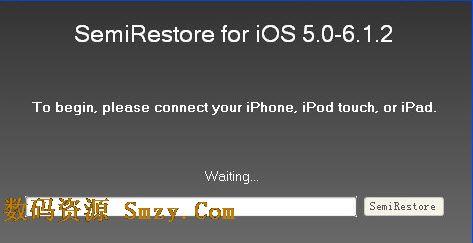 semi-restore下载(苹果系统恢复软件)