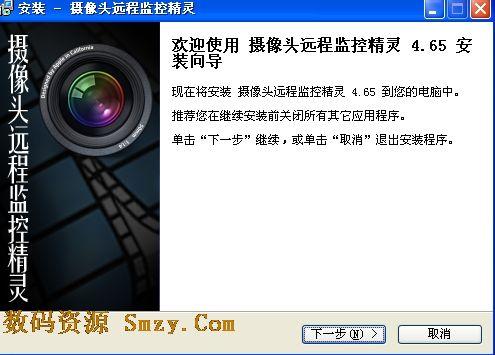 摄像头远程监控精灵 (摄像头监控)