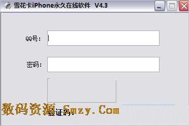 雪花卡iphone永久在线软件下载(iphoneqq在线