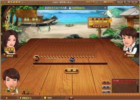 紫金阁棋牌游戏(棋牌游戏平台) v2.7 免费版