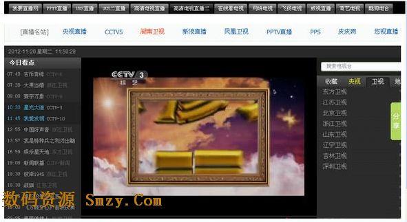柠檬网络电视