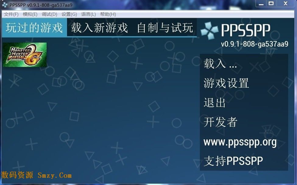 ppsspp模拟器
