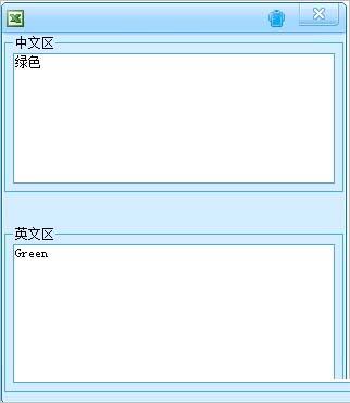 用英文翻译软件_用英文翻译软件