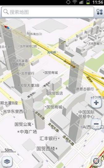 软件下载 手机软件 安卓地图导航  ·简介:有需要高德地图安卓