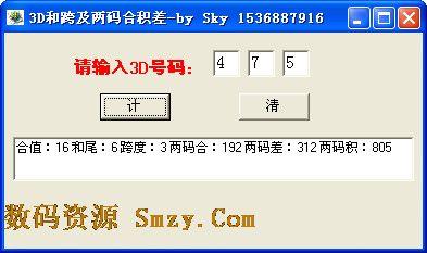 233通讯9针串口接线图