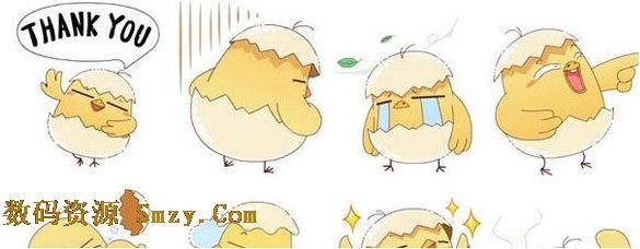 蛋壳剪贴画素材图片