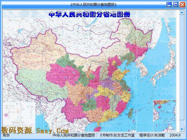 中国电子地图2013