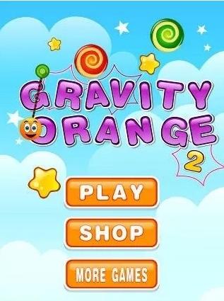 重力橙子2下载