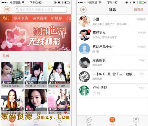 YY视听苹果版下载 歪歪视听iPhone版 for ios v1.3.6 免费版 手机社交软图片