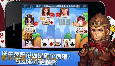 手机牛牛手机版(趣味还有斗牛)v3.3免费版界华为苹果v手机按两次绿色游戏个激活的框图片