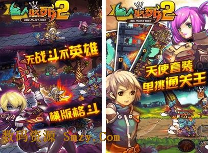 兽人必死2安卓版下载(手机横版格斗游戏)