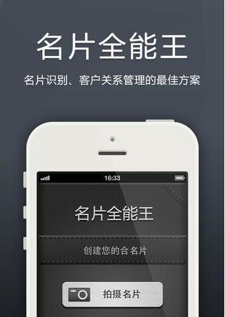 到手机联系人或名片中心   支持英语,简体中文,繁体中文,日语,韩语图片