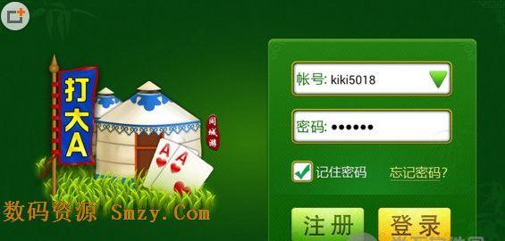 同城游南昌麻将苹果版下载(手机游戏软件)