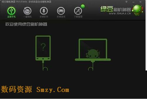 驱动手机安卓版下载(精灵驱动官方)v4.1工具最fate华为主题手机图片