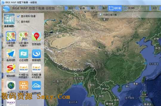 bigemap谷歌卫星地图下载器 (地图下载器) v13.7.6.8513 最新版
