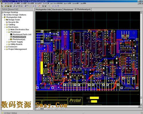 protel99软件下载(单片机信号分析工具)