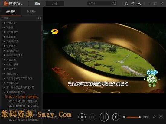 芒果tv播放器 (芒果网络电视2015)