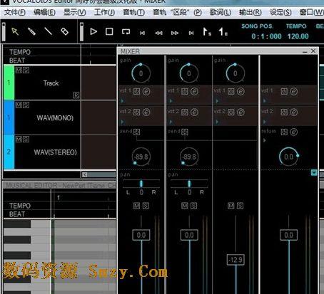 vocaloid3汉化版 (中文洛天依语音库)