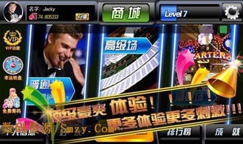 途游三张牌ios版 (苹果手机三张牌扑克游戏) v1.70 最新版