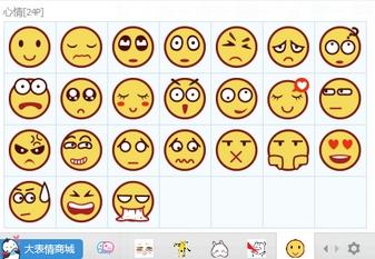 原创萌版小黄脸qq动漫adc图表情搞笑的图片