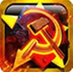 红警2共和国崛起安卓版(手机红色警戒) v1.0.0 中文版