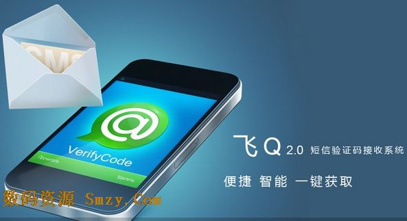 飞q手机最新版下载(飞q安卓版)