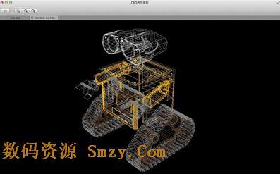 cad迷你看图Mac版下载(CAD看图工具)v1.0最灌溉首部cad图片