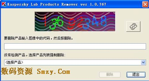 over的用法-Remover使用方法:-Kaspersky Lab Products Remover下载 卡巴斯基