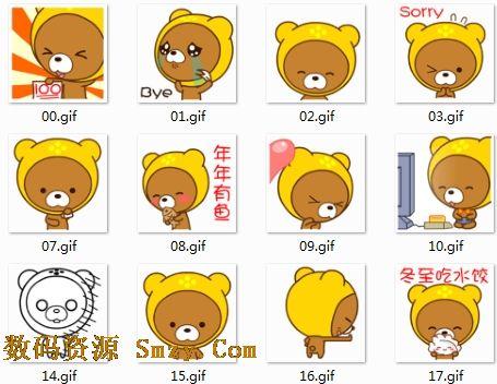 动漫帽帽熊可爱qq表情下载(超萌可爱熊QQ表屁我的卡尔神表情包图片