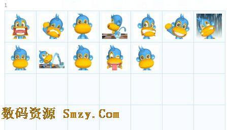 蓝猴子qq表情包 免费版图片