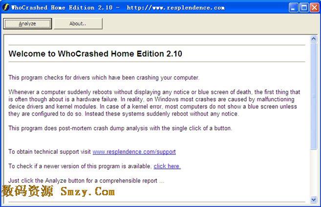 WhoCrashed����� (���Թ��ϼ�����) v5.01 ��ɫ��Ѱ�