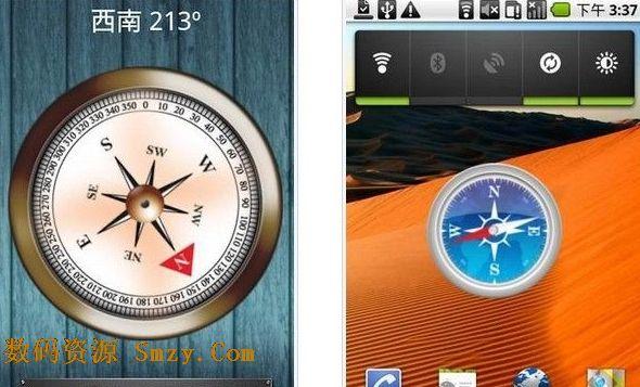 安卓超级指南针手机版(手机指南针软件) v4.17 官方最新版