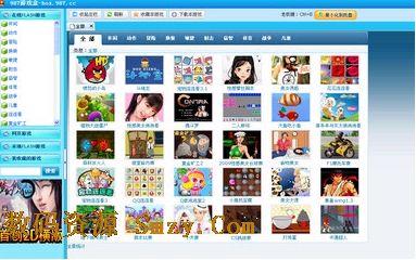 987zy伦理_987小游戏盒子下载