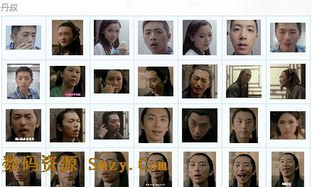 此处没图符号微信符号可爱昵称表情表情图片