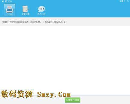 2010qq彩虹昚\_qq炫舞彩虹辅助 (qq炫舞辅助) v3.5.0 官方最新版