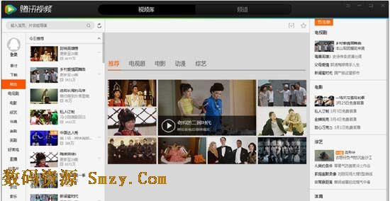 腾讯视频直播2014 (qqlive视频播放器) v9.3.371.0 官方最新版