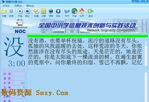 see electrical v6 简体中文版