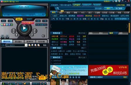 高品质DJ音乐盒