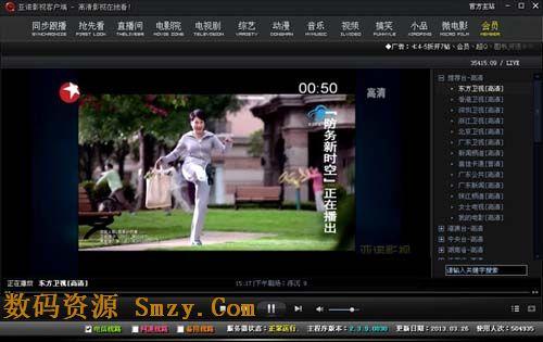 亚诺影视播放器 (在线视频播放器) v2.5.5 免费版