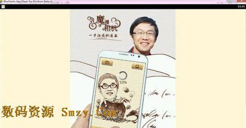 魔漫相机相机版下载(PC版魔漫食客)v2.5.1免电脑韩国漫画图片