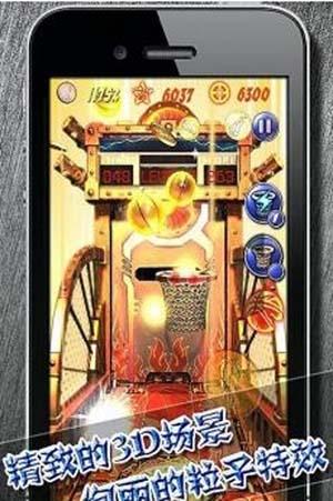灌篮高手安卓版下载 手机休闲游戏 v1.05 免费版
