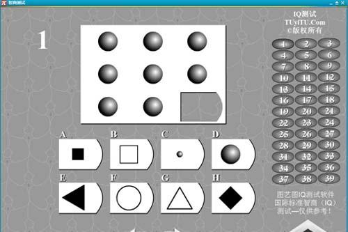 神图测智商_儿童智商测试软件下载(一键快速测试10岁孩子智商) v1.0 免费版 ...