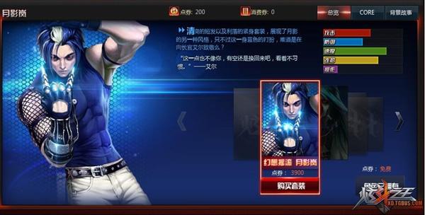 炫斗之王电脑版(格斗对战网游) v1.15.46.1 官方PC版