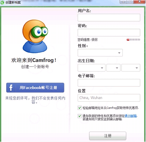 cf聊天室排行榜_视频聊天室软件排行榜 聊天室软件有哪些 完美下载站
