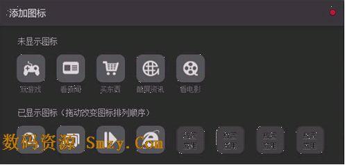 pro下载(极酷3d动感桌面)