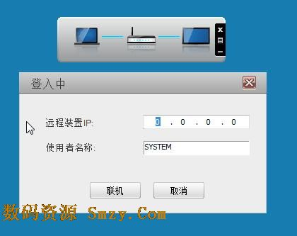 tcl智能传屏电脑版(智能传屏软件) v2.0.0.7 官方版