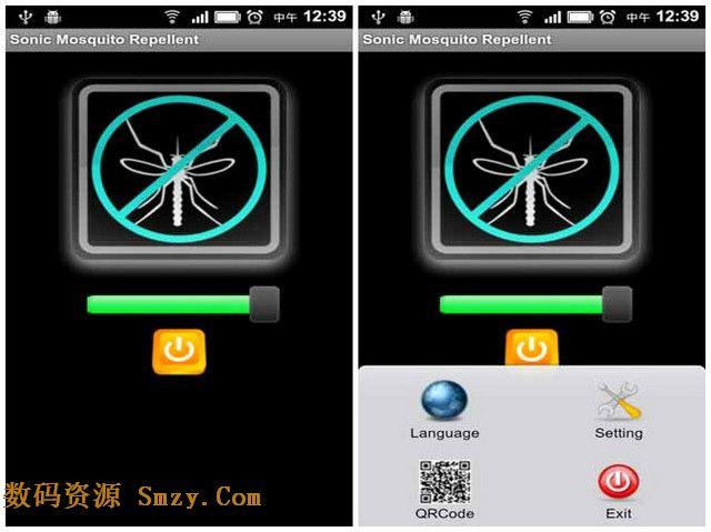 超声波驱蚊器安卓版(手机驱蚊软件) v2.0.0 最新免费版