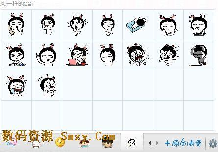 风一样的c哥qq表情包,c哥表情最初在微信上,现在也属于qq啦.图片